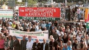 grecia-mani